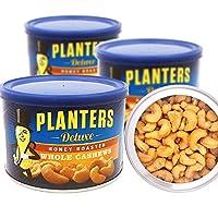 【4罐组合】 美国进口绅士牌planters/蜜焗腰果233g*4 (931)
