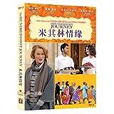 {迪士尼} 米其林情缘(DVD9) THE HUNDRED-FOOT JOURNEY