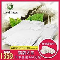 【下单立减400元送两个乳胶枕】 Royal Latex泰国皇家原装进口天然乳胶床垫床褥橡胶双人榻榻米垫多规格 (200*180*7.5CM)