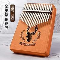 Kabinga D68,男女通用,拇指钢琴原色,中号