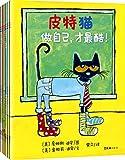 宝宝第一套高情商养成书:皮特猫(第二辑)(套装共6册) (平装)