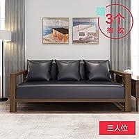 鹿枫 北欧实木休闲布艺沙发时尚简约皮艺沙发 日式沙发椅 三人位 LFSF22 (皮艺黑色)