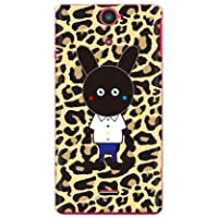 Second Black Panther 豹纹(透明) Design by Moisture / For Sony Xperia V AU asol21 21/au Y410
