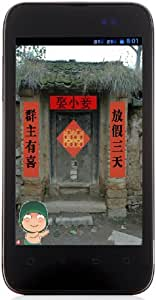 K-Touch 天语 W719(4.0英寸大屏 双卡双待 高通MSM7227A 1G处理器 黑色)