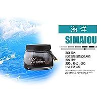 蕊杰 (Ruijie)车载香水固体汽车香水创意天然沸石香料座式车用香薰 海洋