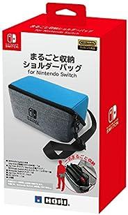 整箱收纳 for Nintendo Switch-Variation_P
