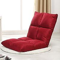 日式单人简约懒人沙发 大号可折叠榻榻米小沙发椅沙发床躺椅宿舍床上阳台电脑靠背椅子 (酒红)