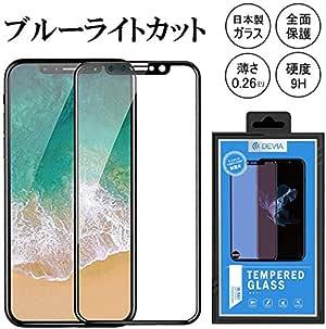 Devia iPhoneXs Max 保护膜 钢化玻璃 蓝光切割 *保护 薄型 保*睛 9H 容易贴合 Van Anti-blue Ray Full Screen Tempered Glass iPhoneXs Max Black BXDVSP3003-BL