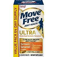 Move Free Ultra Joint Health 姜黃羅望子關節補充劑,64粒,每天1小粒