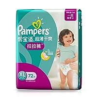 Pampers 帮宝适 超薄干爽 拉拉裤 超大包装 XL72片