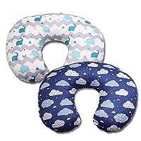 哺乳枕套,*棉,柔软舒适,孕妇哺乳枕套新生儿枕套,灰色大象和云朵 2 件套