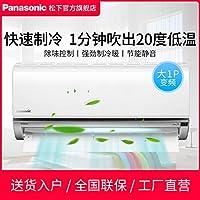 Panasonic 松下 KFR-26GW/BpSJ1S 大1匹原装压缩机 节能静音 变频冷暖空调挂机 怡能系列 SE9KJ1S(亚马逊自营商品, 由供应商配送)