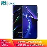 vivo X27 Pro 8GB+256GB 大内存 黑珍珠 4800万 AI三摄 全面屏 拍照手机 移动 联通 电信 全网通 4G手机 含税带票 可开专票