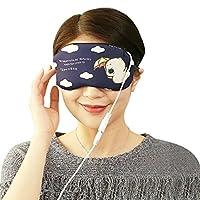 Yoki Home USB蒸汽眼罩加热眼罩发热去黑眼圈眼袋护眼冷敷男女睡眠调温定时 (白熊紫色)