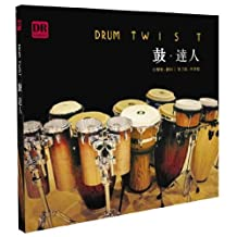 鼓•达人(CD 普通版)