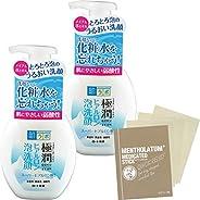 肌研 极润透明质酸泡沫洁面乳 2个+附赠礼盒 160mLX2