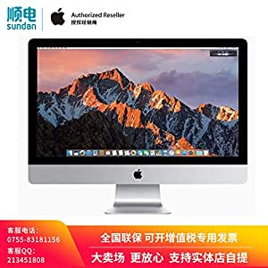 【2017全新一代iMac】Apple 苹果 iMac 27英寸 配备 Retina 5K 显示屏 一体机 MNED2CH/A(27英寸/ 3.8G i5/8G内存/2TB Fusion Drive/8GB显存)苹果官方授权 顺丰发货