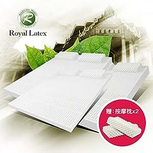【下单立减400元送两个乳胶枕】 Royal Latex泰国皇家原装进口天然乳胶床垫床褥橡胶双人榻榻米垫多规格 (200*150*7.5CM)