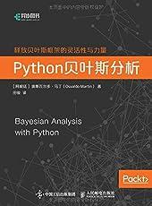 Python贝叶斯分析