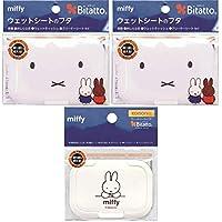 【Amazon.co.jp 限定】Bitatto 维塔特 湿巾 Miffy 白色 3个装(常规×2个、迷你×1个)