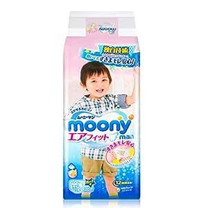 尤妮佳(Moony) 成长裤 拉拉裤 男宝宝 特大号XXL26片 (日本原装进口)