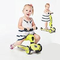 英国COOGHI 酷骑儿童滑板车 宝宝平衡车 滑板车 骑行车 玩具车 学步车 骑滑2合1 可坐三轮车 适用于1-5岁宝宝 (柠檬黄)