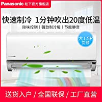 Panasonic 松下 KFR-36GW/BpSJ1S 大1.5匹原装压缩机 节能静音 变频冷暖空调挂机 怡能系列 SE13KJ1S(亚马逊自营商品, 由供应商配送)