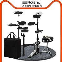 罗兰Roland TD4KP 电子鼓折叠架子鼓爵士鼓TD-4KP成人便携式电可折叠TD4KP+鼓包+赠品大礼包(不带音箱 带配件礼包)