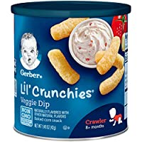 Gerber 嘉寶 Graduates Lil' Crunchies 淡味切達奶酪泡芙條,1.48 盎司(約 42 克)/罐(6 罐裝)