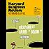 """成功避开战略""""陷阱""""(《哈佛商业评论》增刊)"""