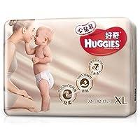 HUGGIES 好奇 心钻装 纸尿裤 尿不湿 超值装 加大号 XL32片(适合12-17公斤)