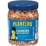 Planters 腰果 半颗&碎片(1.10磅/737克 罐装)