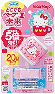 fumakila Vape 驅蟲套裝 Hello Kitty 主體+替換裝