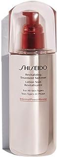 SHISEIDO 资生堂 活力护理软化面霜,150毫升