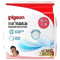 PIGEON 贝亲 - 防溢乳垫(72+6) 片装(塑料袋装) PL162(新老包装随机)