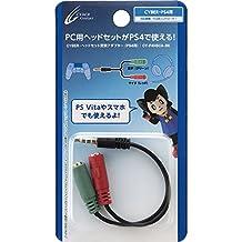 CYBER ・ 耳机转接头 ( PS4 用) 黑色 - PS4