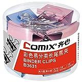 Comix/齐心B3631 彩色易分类长尾夹(1# 240页 筒装)51mm票据夹 3盒装