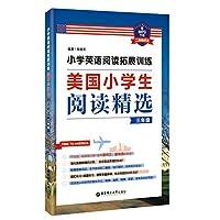 小学英语阅读拓展训练:美国小学生阅读精选(三年级)(附MP3下载+二维码听读)