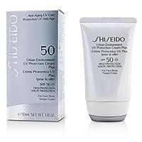 Shiseido 资生堂 Shiseido 全日防晒修护霜SPF50(身体&面部适用) 50ml/1.8oz