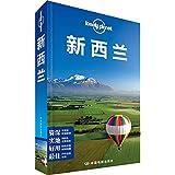 Lonely Planet孤独星球:新西兰(2015年版)