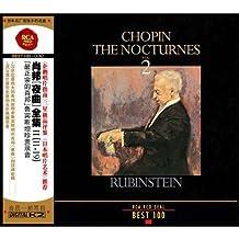 """肖邦""""夜曲""""全集II(11-19)(CD)"""