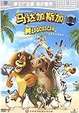 马达加斯加(DVD9)