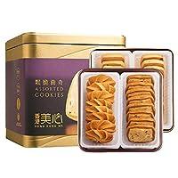香港美心 进口饼干零食食品年货礼盒鸡蛋卷 (松脆曲奇礼盒256克)