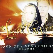神秘园:新世纪的曙光(CD)