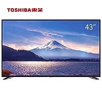 TOSHIBA 东芝 43U5850C 43英寸 AI人工智能4K超高清超薄电视机(黑色)(亚马逊自营商品, 由供应商配送)
