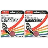 NANOCUBIC 羽毛球线(2 件套)- 纳米金色,10 米