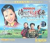 陪你一起看草原之为蒙古喝彩(3CD)
