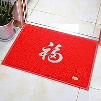 大门口出入平安地垫进门地垫加厚滑垫地毯门垫欢迎光临脚垫家用丝圈-平安-大红 50CMx70CM加厚