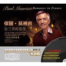 保罗•莫里哀:法兰西的浪漫(2CD 黑胶)