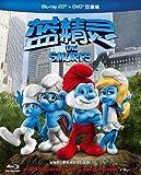 蓝精灵(BD50蓝光碟+DVD9)